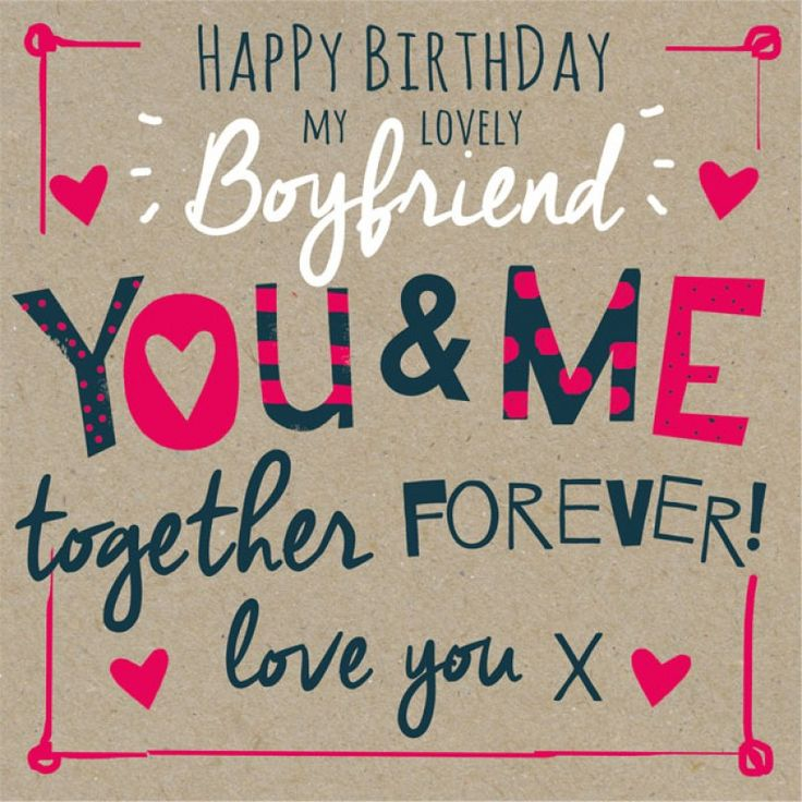 cute birthday quotes for boyfriend
